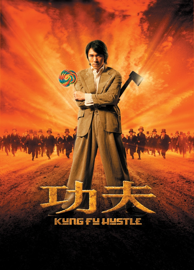 Kung Fu Hustle.jpg